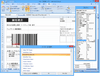 Barcode.Office(日本語版)V1.3