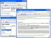 Keyoti Search Pro adds .NET 4 DLLs
