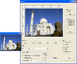 ImageKit8 ActiveX(日本語)がリリース