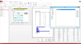 TeeChart Pro ActiveX 2016 released