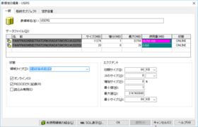 SuperGRID(日本語版)v1.0