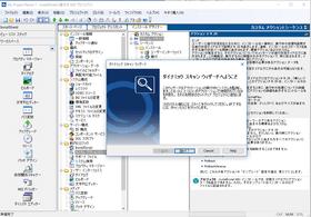 InstallShield Premier(日本語版)2016