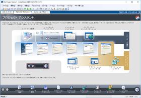 InstallShield Professional(日本語版)2016