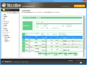 MultiRow for Windows Forms(日本語版)8.0J SP2