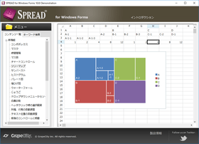 SPREAD for Windows Forms(日本語版)10.0J