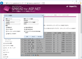 SPREAD for ASP.NET(日本語版)10.0J