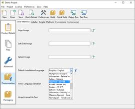 InstallBuilder for MAC OS X 17.6.0