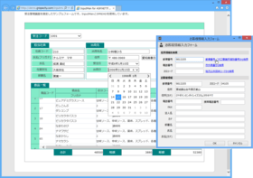 InputManPlus for ASP.NET(日本語版)10.0J