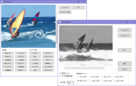 ImageKit WPF(日本語版)v1.0