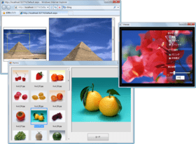 LEADTOOLS Imaging Pro(日本語版)19.0J SP3