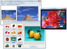 LEADTOOLS Imaging Pro Suite(日本語版)19.0J SP3