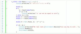 CodeRush for Roslyn 17.2.4