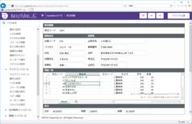 InputManJS(日本語版)1.0J