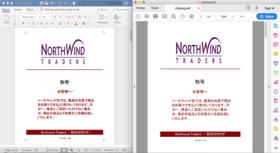 用於 Word 的 GrapeCity 文件,v2 服務包1