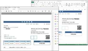 ExcelCreator for Java(日本語版)V1.1