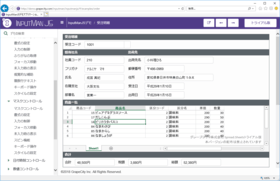 InputManJS(日本語版)v2.1J