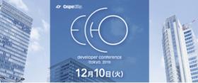グレープシティ ECHO Tokyo 2019