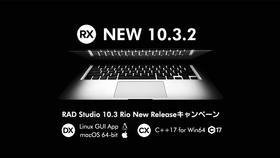 10.3 Rio New Releaseキャンペーン
