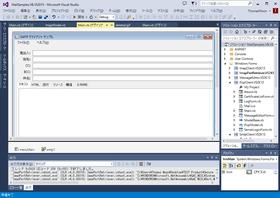 Secure Mail for .NET(日本語版)4.0J SP11