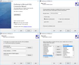 OraDump Export Kit v7.5