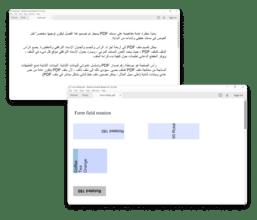 Syncfusion Essential Studio for UWP 2021 Volume 3
