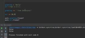 RubyMine 2016.2