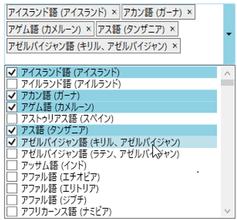 ComponentOne Studio for WPF(日本語版)2018J v1