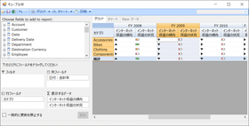 ComponentOne for WinForms(日本語版)2019J v3