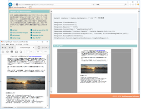 ABCpdf .NET Professional(日本語版)11.0J