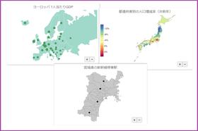 Wijmo Enterprise(日本語版)2021J v1(5.20211.78)