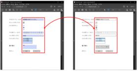 DioDocs for PDF(日本語版)V3J SP2(3.2.0.554)