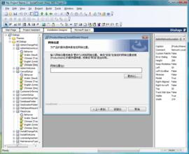 Combine 64-bit and 32-bit installers