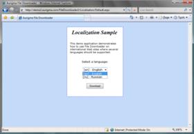 Aurigma File Downloader widens browser support