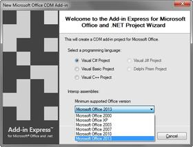Add-in Express supports Microsoft Office 2013