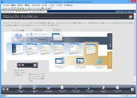 InstallShield 2014 (日本語版)がリリース