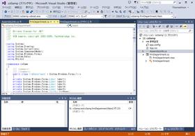 Btrieve Classes for .NET(日本語版)がバージョンアップ。
