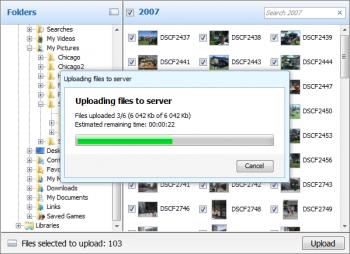Aurigma Image Uploader Premium 광고