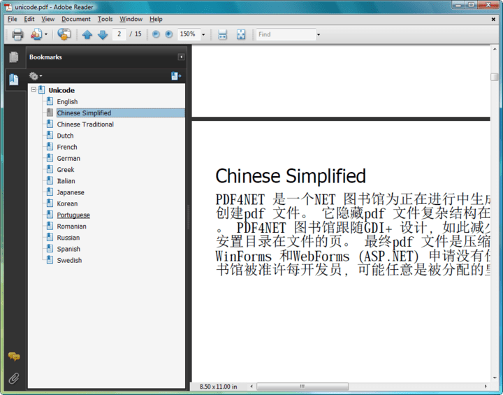 <strong>PDF4NET 스크린샷</strong>: Create PDFs with Unicode fonts like Japanese, Chinese, Korean etc.<br /><br />